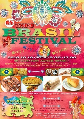 brasil-624x883.jpg